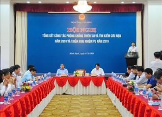 Hội nghị tổng kết công tác phòng chống thiên tai và tìm kiếm cứu nạn năm 2018, triển khai nhiệm vụ năm 2019