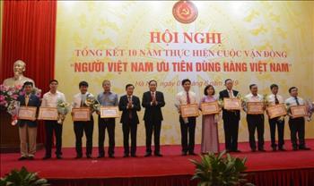 """EVN được nhận Bằng khen trong cuộc vận động """"Người Việt Nam ưu tiên dùng hàng Việt Nam"""""""